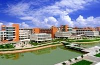 Đại học Công nghệ Hoa Nam tuyển sinh khóa tháng 2/2013