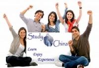Học bổng toàn phần 2016 - Đại học Kinh tế & Tài chính Nam Kinh, Giang Tô