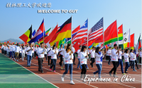Đại học Bách khoa Quế Lâm (GUT) tuyển sinh khóa 9/2013